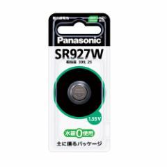 パナソニック Panasonic 酸化銀電池 コイン形 1個入 SR927W