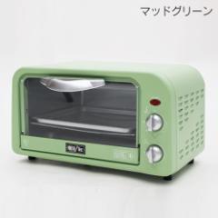 ヒロコーポレーション ベーカリートースター OVA-8GR
