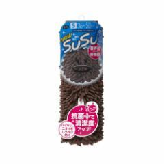 山崎産業 バスマットSUSUロール 抗菌 S36X50 BR ブラウン