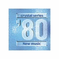オルゴール クリスタル80 CD