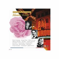 オムニバス シャンソン・オムニバス ムーラン・ルージュの唄 CD