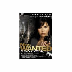 ミス・ウォンテッド 美しき女怪盗の罠 DVD