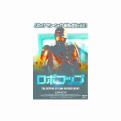 ロボコップ DVD