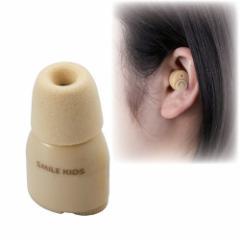旭電機化成 耳にすっぽり集音器3 810976