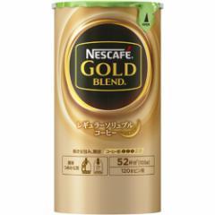 ネスレ Nestle ネスカフェ ゴールドブレンド エコ&システムパック NGBB02