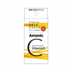 アラミック Arromic アラミック詰替え用ビタミン SSCV-A1A