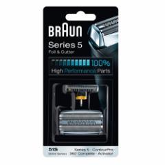 ブラウン BRAUN シェーバー替え刃 F/C51S-4(シルバー)