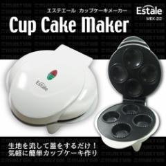 マクロス Estale カップケーキメーカー MEK-22