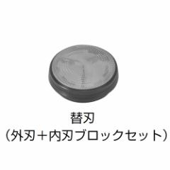 パナソニック Panasonic シェーバー替え刃 ES9392