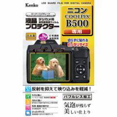 ケンコー Kenko 液晶保護フィルム 液晶プロテクター Nikon COOLPIX B500用 KLP-NCPB500