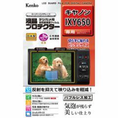 ケンコー Kenko 液晶保護フィルム 液晶プロテクター Canon IXY650/IXY640/IXY630用 KLP-CIXY650