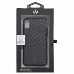 Mercedes 公式ライセンス品 iPhoneX専用 リアルカーボンハードケース Dynamic - Real Carbon fiber - Hard case