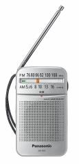 贈り物 プレゼントギフト パナソニック Panasonic ラジオ FM/AM/ワイドFM対応 シルバー RF-P55-S