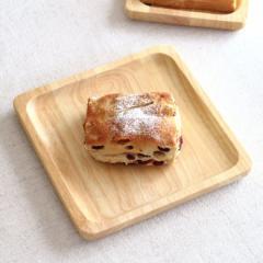 ナチュラルウッド スクエアプレート 20cm 中皿 取り皿 角皿 プレート パン皿 モーニングプレート トレー 木製 ウッドプレート 木の食器