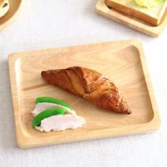 ナチュラルウッド スクエアプレート 26cm 大皿 主食皿 角皿 プレート パン皿 モーニングプレート トレー 木製 ウッドプレート 木の食器