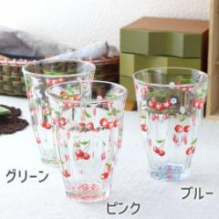 シェリーズ タンブラーL 330ml ガラス ガラス製 カップ コップ 冷茶 国産 アイスコーヒー 麦茶 ロックグラス 冷酒グラス ロックカップ タ