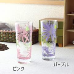 ル・ハワイアン ロングタンブラー 310ml ガラス ガラス製 カップ コップ 冷茶 国産 アイスコーヒー 麦茶 ロックグラス 冷酒グラス ロック