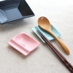 カラフル カフェのお箸&スプーン置き 国産 美濃焼 箸置き フォーク置き スプーン置き 箸休め 8cm スクエアプレート プレート 角皿 仕切
