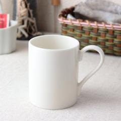ややクリーム色のナチュラルマグカップ 250ml 日本製 美濃焼 カップ コップ タンブラー コーヒーカップ 白いマグ 白 表示在庫限り 食器
