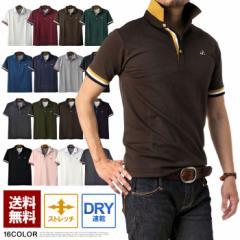 ポロシャツ メンズ 半袖 衿裏 カラー配色 リブ 立衿 ワンポイント 刺繍 トップス カットソー【A5Q】【パケ2】