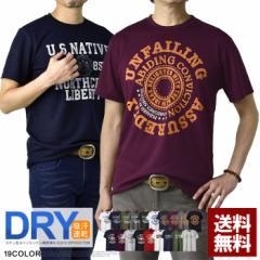 Tシャツ メンズ トップス半袖 吸汗速乾 ドライ機能 クルーネック プリントt アメカジ ミリタリー ドライ性能検査済み 大きいサイズ【D1J