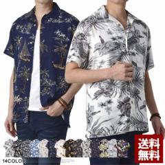アロハシャツ メンズ 開襟シャツ 半袖 シャツ レーヨン ゆったりサイズ 和柄 トップス【B3N】【パケ2】