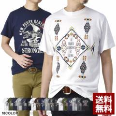 綿コーマ糸 Tシャツ メンズ 半袖 綿100 カットソー トップス ネイティブ メキシカン バイカー プリントt【D2O】【パケ2】