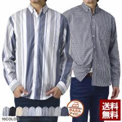 長袖シャツ メンズ ボタンダウンシャツ チェック ストライプシャツ トップス イージーケア 簡単アイロン【A3H】【パケ2】