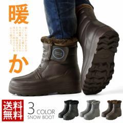 スノーブーツ メンズ 裏ボア 防水ブーツ レインブーツ ミドル丈 軽量 EVA 長靴 防寒ブーツ【A7O】【メンズ】