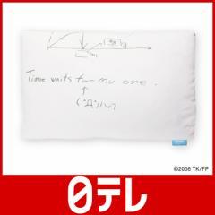 「時をかける少女」 クッション(黒板) 日テレポシュレ(日本テレビ 通販)