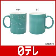 「時をかける少女」 マグカップ(黒板) 日テレポシュレ(日本テレビ 通販)