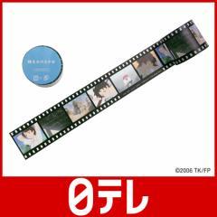 「時をかける少女」 マスキングテープ 日テレポシュレ(日本テレビ 通販)