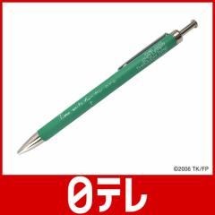 「時をかける少女」 木軸ボールペン 日テレポシュレ(日本テレビ 通販)