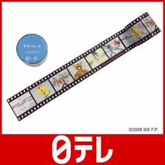「サマーウォーズ」 マスキングテープ 日テレポシュレ(日本テレビ 通販)