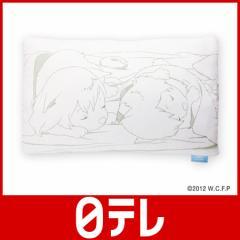 「おおかみこどもの雨と雪」 クッション(雨と雪) 日テレポシュレ(日本テレビ 通販)