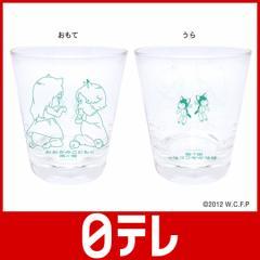 「おおかみこどもの雨と雪」 グラス(雨と雪) 日テレポシュレ(日本テレビ 通販)