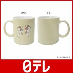 「おおかみこどもの雨と雪」 マグカップ(花のぬいぐるみ) 日テレポシュレ(日本テレビ 通販)