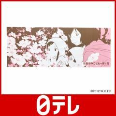 「おおかみこどもの雨と雪」 手拭い 日テレポシュレ(日本テレビ 通販)