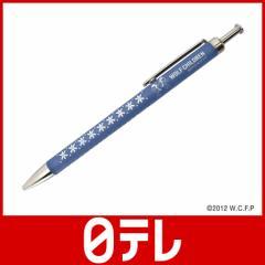 「おおかみこどもの雨と雪」 木軸ボールペン 日テレポシュレ(日本テレビ 通販)