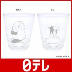 「バケモノの子」 グラス(チコ) 日テレポシュレ(日本テレビ 通販)
