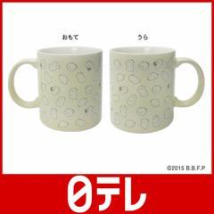 「バケモノの子」 マグカップ(チコ) 日テレポシュレ(日本テレビ 通販)