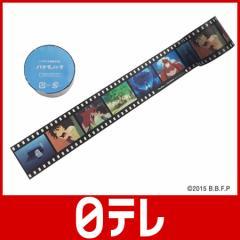 「バケモノの子」 マスキングテープ 日テレポシュレ(日本テレビ 通販)