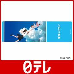 「未来のミライ」 クリアしおり(ポスター) 日テレポシュレ(日本テレビ 通販)