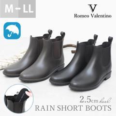 サイドゴア レイン ショートブーツ 防水 完全防水 晴雨兼用 レインブーツ レディース 雨 雪 おしゃれ 幅広  痛くない 歩きやすい