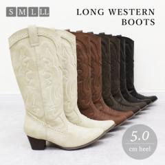 ウエスタンブーツ 5cmヒール ポインテッド ロング 歩きやすい 痛くない 幅広 定番 カジュアル 人気 本スタック 合皮