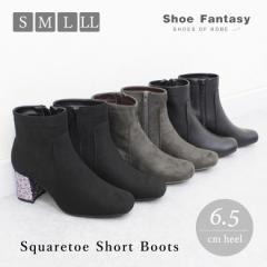 スクエアトゥショートブーツ スエード スムース 6.5cmヒール 合皮 デザインヒール 幅広 楽ちん 柔らか 歩きやすい グリッター メタリック