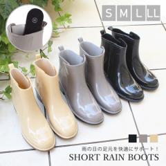 ショート レインブーツ 完全防水 シンプル カジュアル 幅広 晴雨兼用 レイン 雨 ブーツ 歩きやすい 痛くない 楽ちん 3.5cmヒール