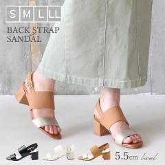 [21SS新作] 春夏新作 バックバンドサンダル 柔らか ローヒール 幅広 歩きやすい 大きいサイズ 小さいサイズ シンプル カジュアル 涼しい