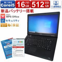 期間限定【テレワーク応援!】B552新品バッテリー搭載、 互換Office付き パソコン Windows10搭載 dynabook B552 ノートパソコン Corei5