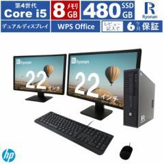 日本全国送料無料 中古PC 中古パソコンRYONAN【あす着】【デュアルモニター】デスクトップパソコン Office付 HP ProDesk 600 G1 SFF 第四